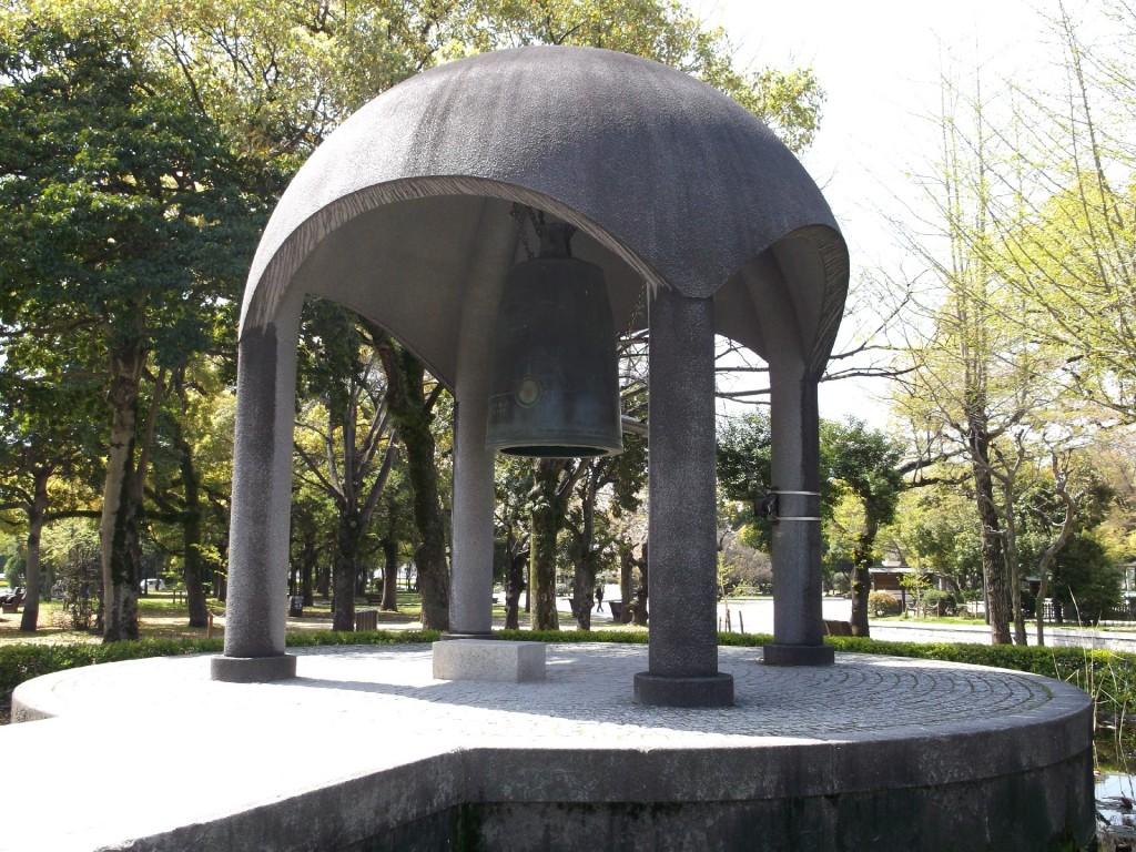 Hiroshima Peace Memorial Park  krajek.net